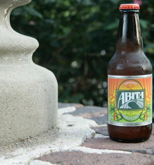 Seasonal Satsuma harvest beer from Abita is released in late summer.