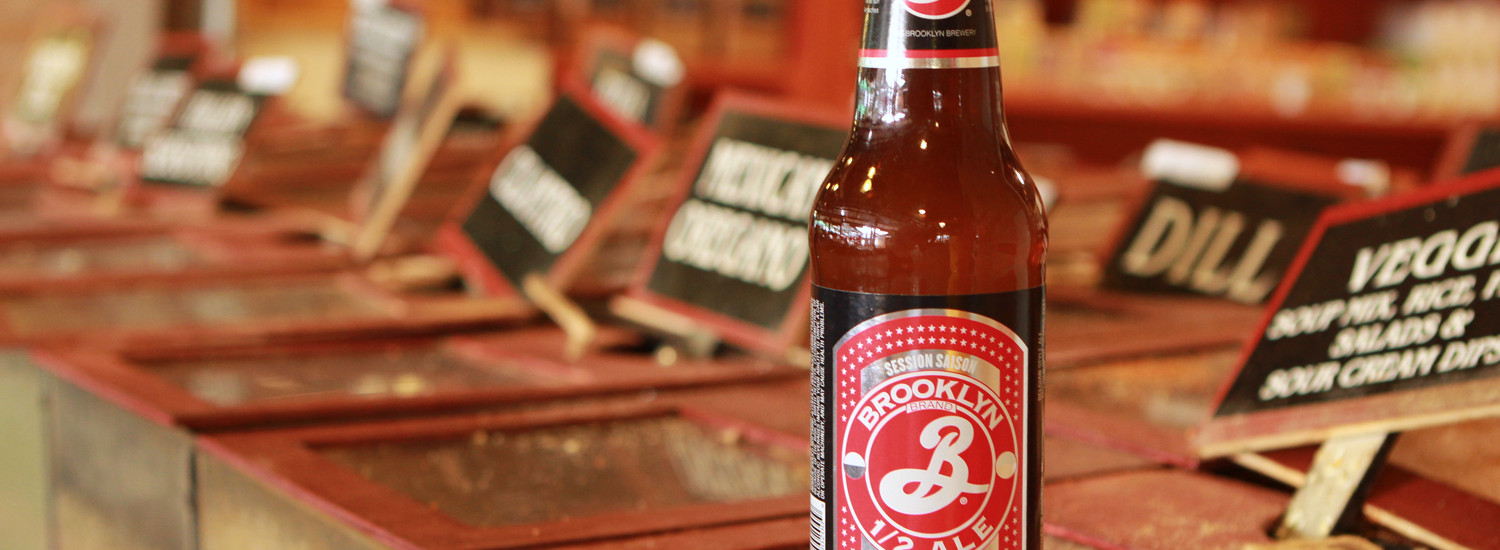 Brooklyn 1/2 Ale beer is light, refreshing, and perfect for summer.